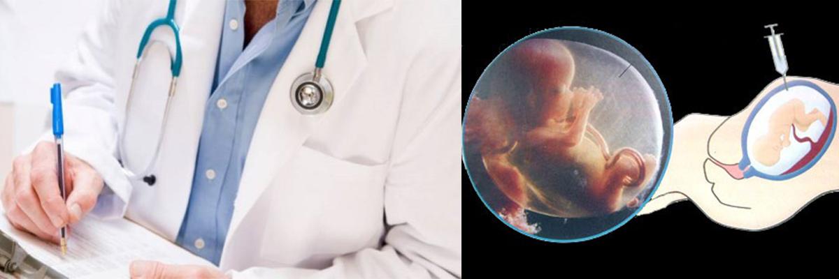 Responsabilità medica per mancata prescrizione dell'amniocentesi