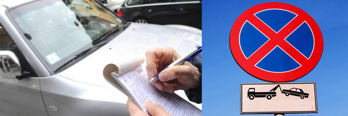 Auto in sosta vietata: come evitare la multa